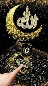 Keyboard Theme Allah Moon Night Shiny
