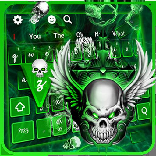 Клавиатура Cool Metal Skull