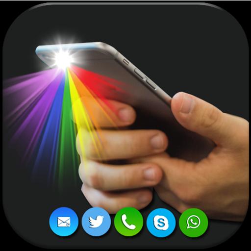 Цветной фонарик: вспышка оповещения по вызову
