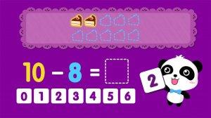 Весёлая математика - для детей