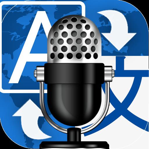 Воздушный переводчик - голосом, камерой и текстом