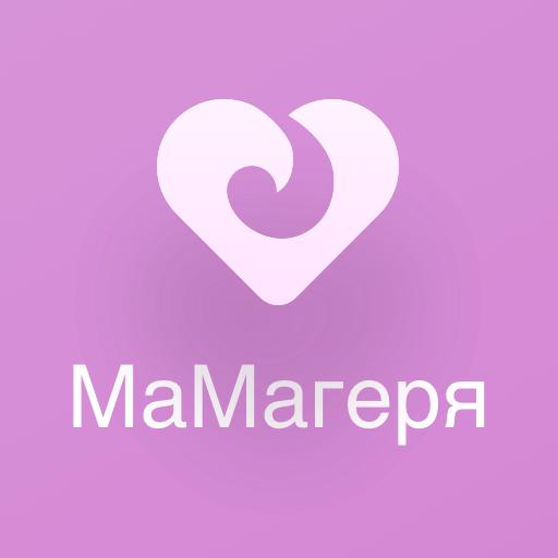 МаМагеря