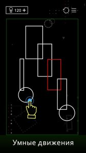 Ignis - Развивающая игра