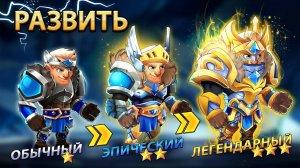 Tiny Gladiators 2 - Турнир по единоборствам