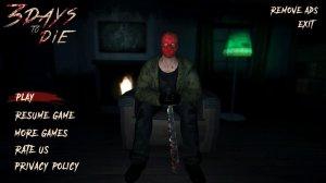 Три дня, чтобы умереть - Игра ужасов побег