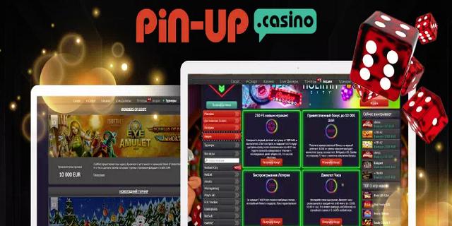 pin up казино онлайн скачать