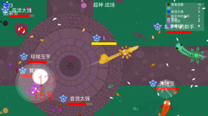 Meteor Hammer IO
