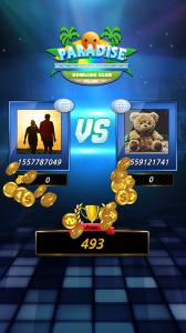 Боулинг-клуб 3D: Чемпионат