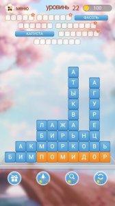 Разбить Слова: Устранение Блоков Слов