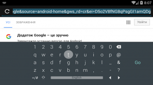 Keyboard for Android TV
