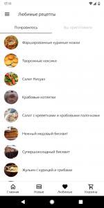 Easy Recipes