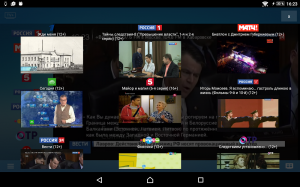 TV+ онлайн HD ТВ