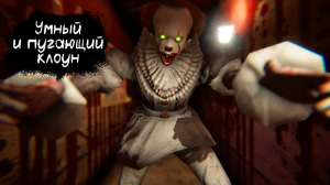 Death Park: Horror Survival with Scary Clown