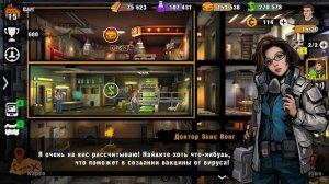 Zero City: Zombie Apocalypse Hideout Survival