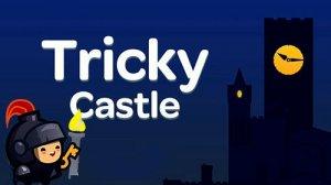 Tricky Castle