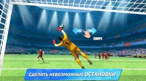 Soccer Star 2021 Football Cards