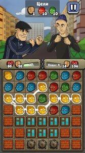 Gopnik: Puzzles adventure